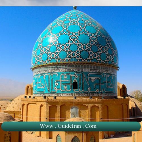 Iran photo
