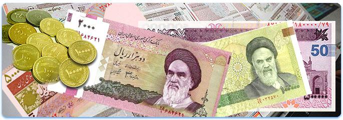 money in Iran